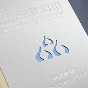 Фигурная высечка в обложке книги