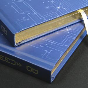 Окрас срезов блока книги: золочение, серебрение, печать на срезе