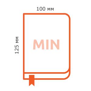 минимальный размер блока при печати книги в твердом переплете в автоматической линии