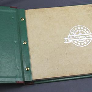 Книга в кожаном переплете с креплением на болтах