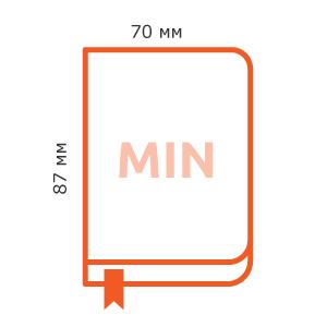 минимальный размер блока книги