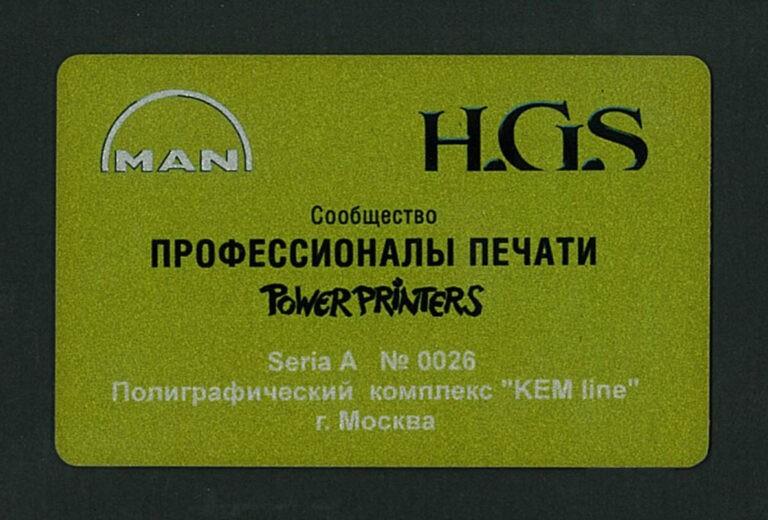 PROFESSIONAL-PRINT-HGS