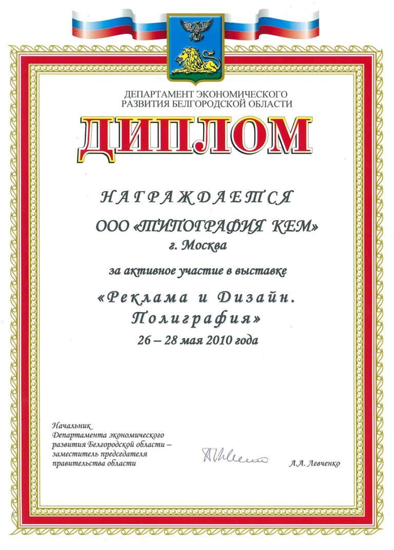 REKLAMADESIGIN-POLIGRAFYA-2010