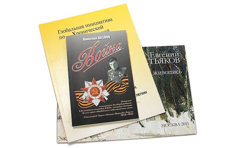 печать книг в мягком переплете с КБС