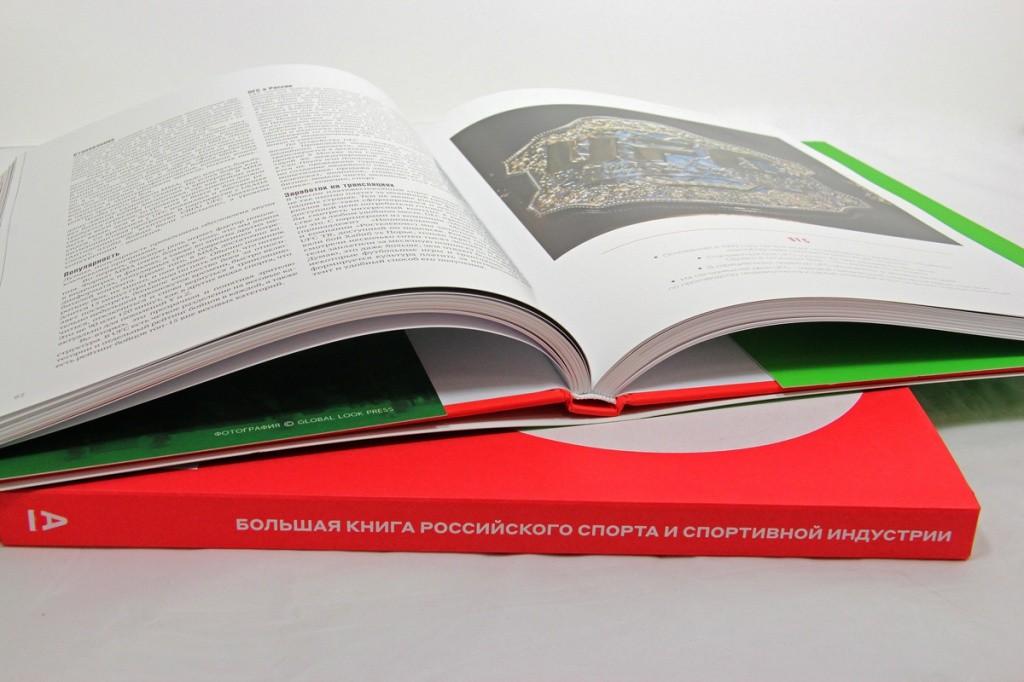 Напечатать книгу в твёрдом переплёте