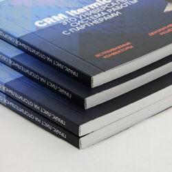 печать каталогов на кбс