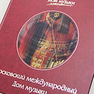 книга с вклейкой в обложке