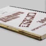 вырубка разделителей в каталоге