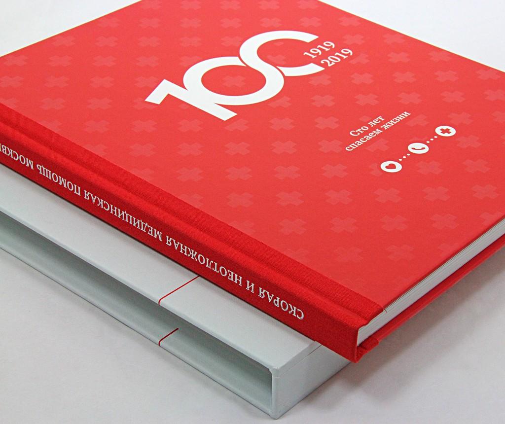 обложка книги в материале