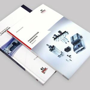 печать каталогов формата А4