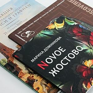 печать художественных каталогов