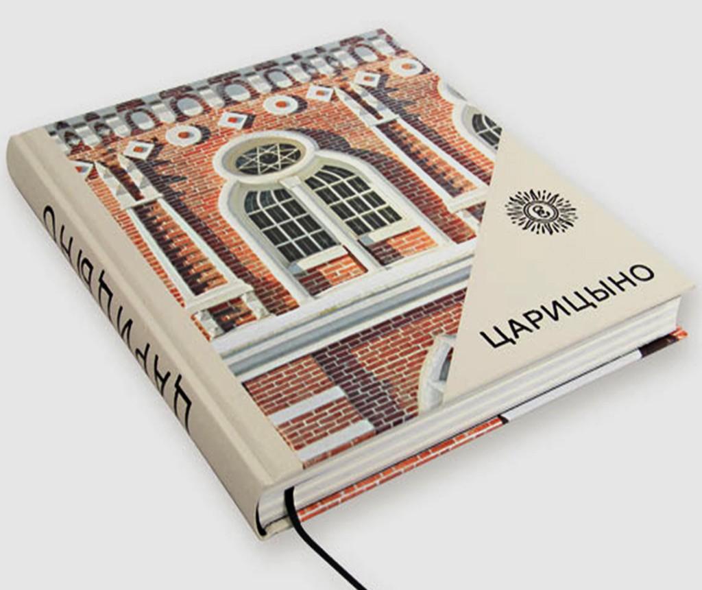разные материалы в обложке книги