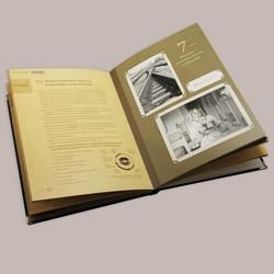 книга с швейным клеевым скреплением