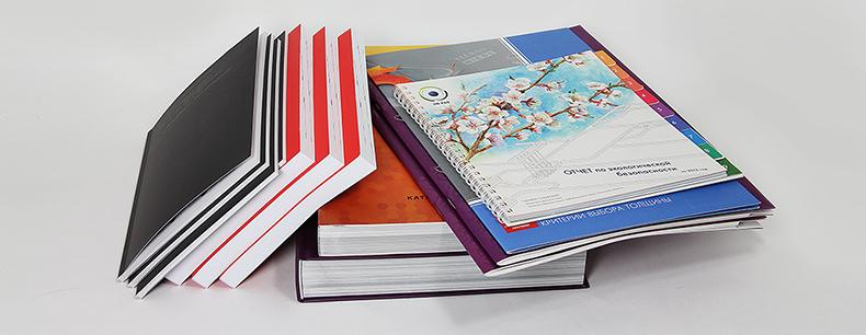 Разные виды переплета печатных изданий - КШС, КБС, скоба, евроскоба, пружина